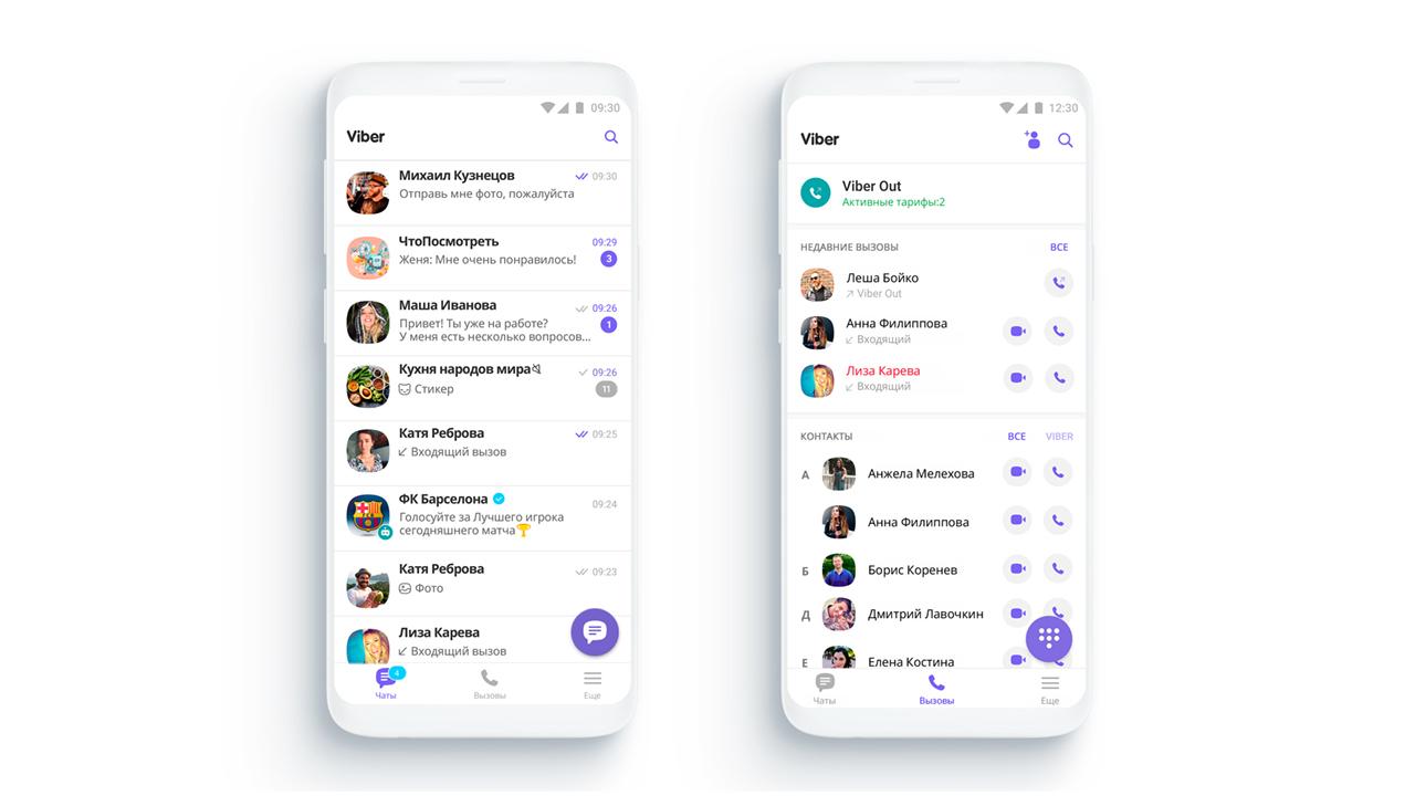 Viber 10 получил радикально новый дизайн и догнал конкурентов по функциям