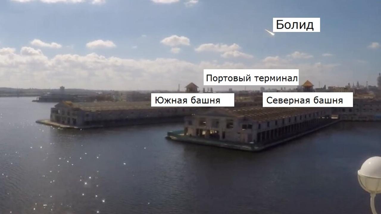 Траекторию нашумевшего метеорита восстановили по видео в социальных сетях
