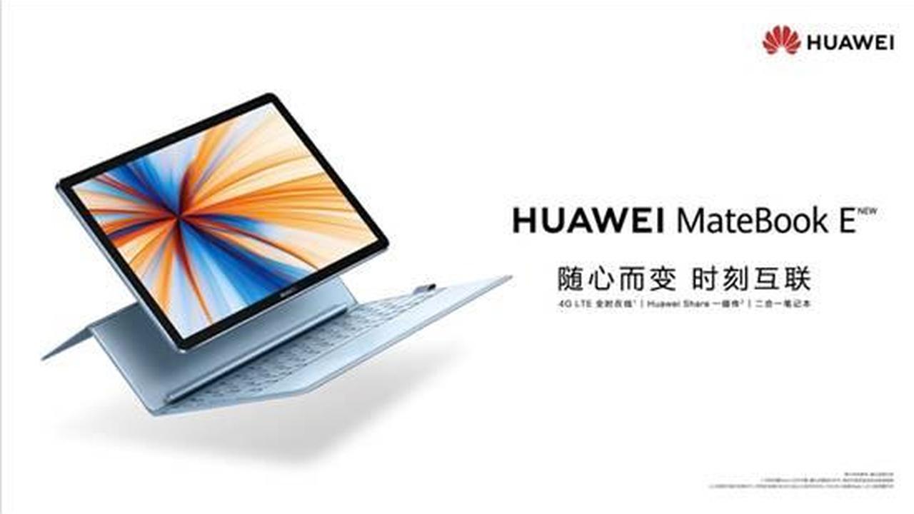Huawei представила аналог iPad Pro на Windows с чипом Qualcomm