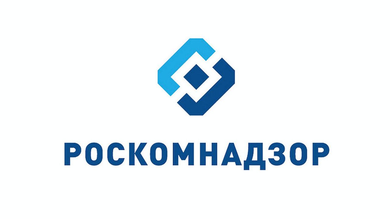 В России заблокировали сервис, использовавшийся для ложных минирований