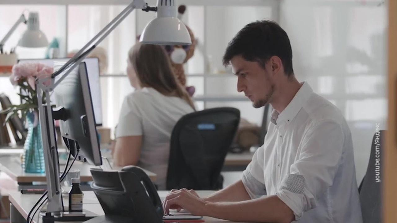 Яндекс работает над AR-сервисом про моду и стиль
