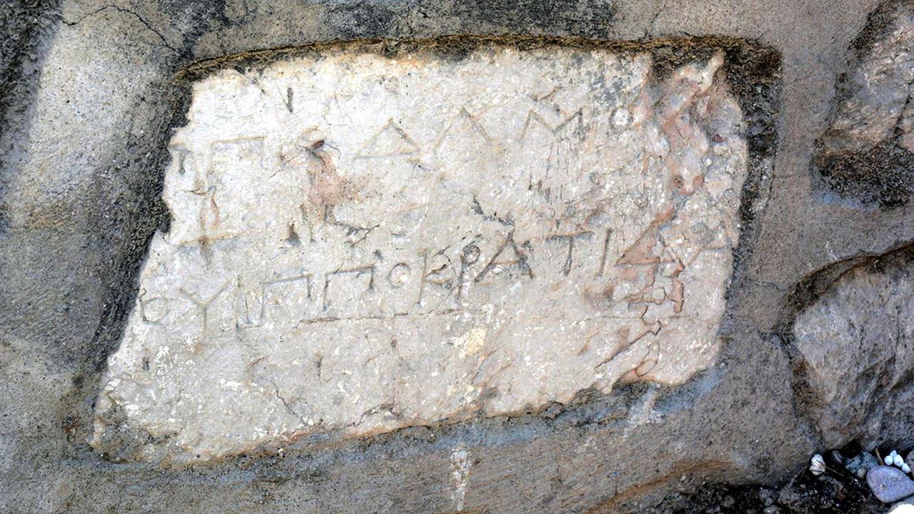 В школьном заборе нашли камень с 2300-летней надписью