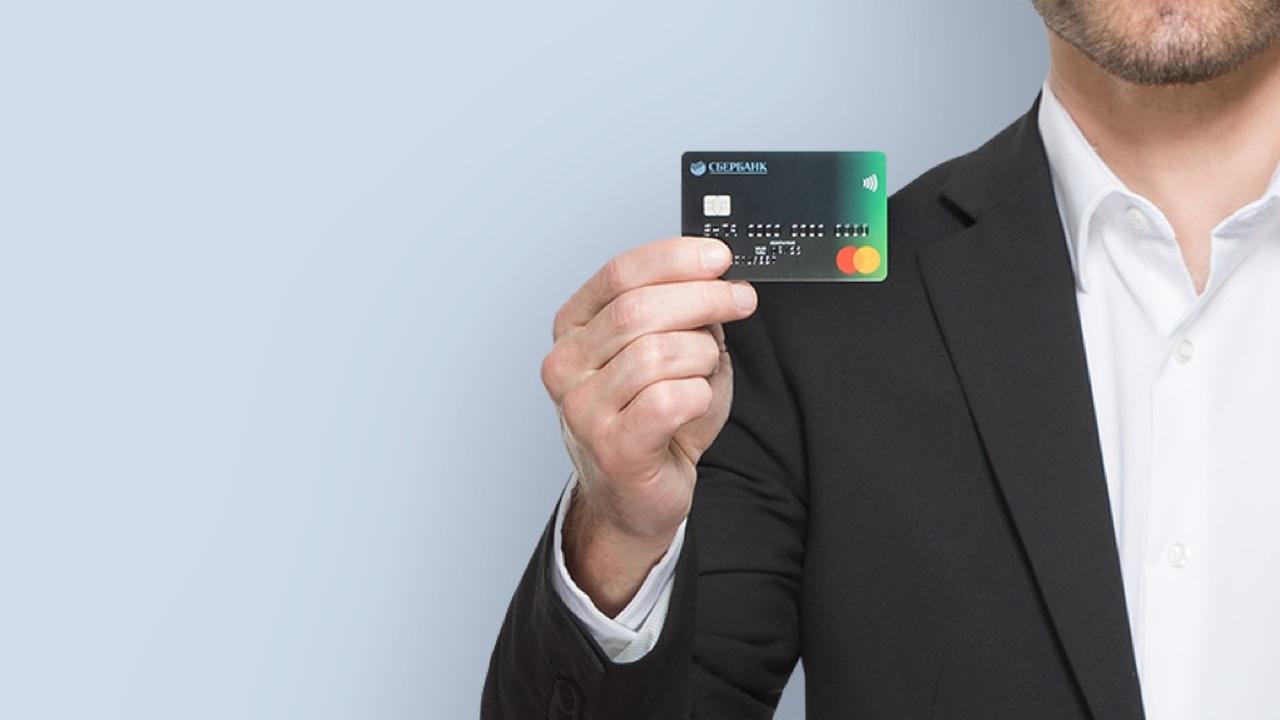 В Сбербанке рассказали, чего никогда нельзя делать с банковской картой в онлайне