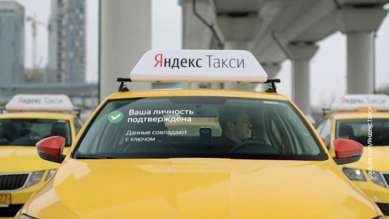 Вести.net: В Uber назвали глобальной проблему неавторизованных водителей в сервисах такси