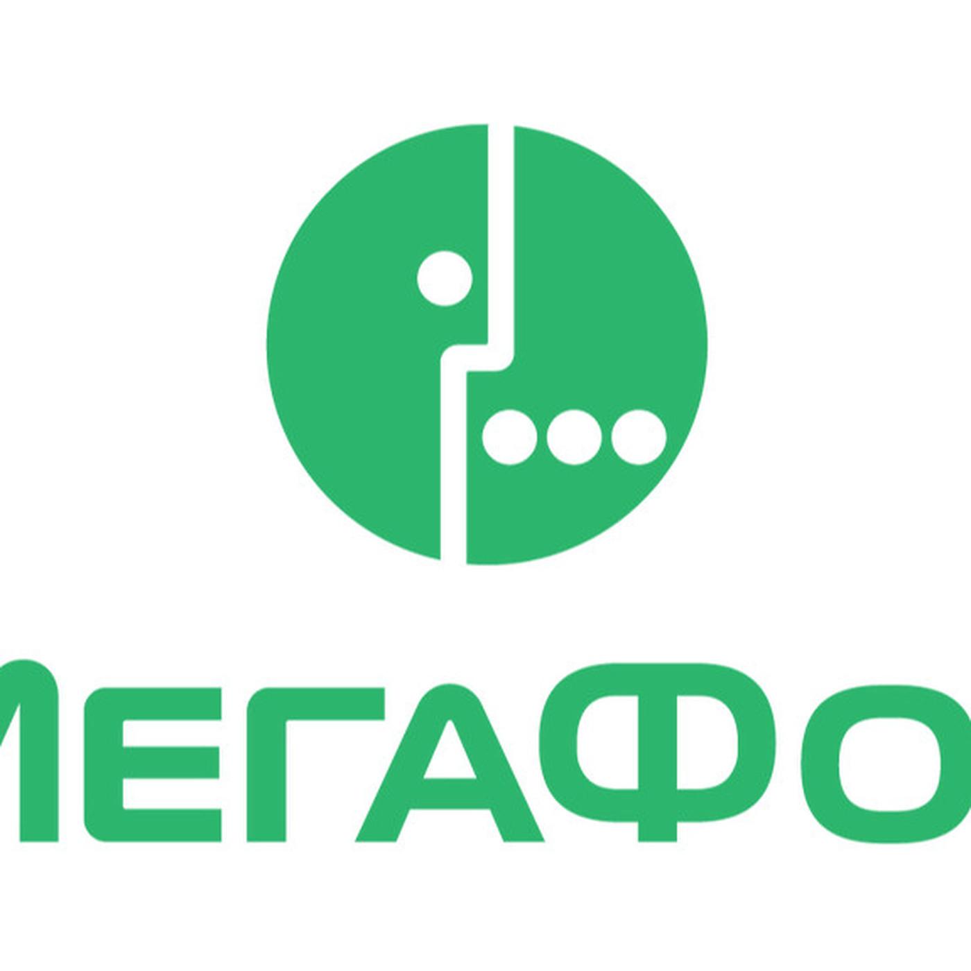Абоненты МегаФона столкнулись с масштабным сбоем сети