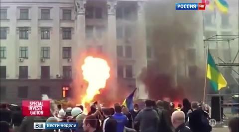 Инфоблокада прорвана: Canal+ рассказал Европе правду об Украине