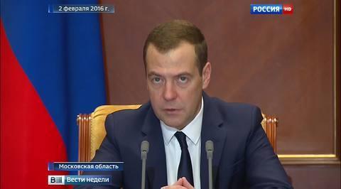 Медведев рассказал о новых пунктах антикризисного плана