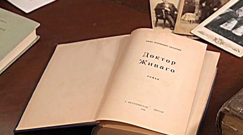 """Исторические путешествия Ивана Толстого. """"Погоня за """"Доктором Живаго"""". Вы пригласили меня на казнь"""