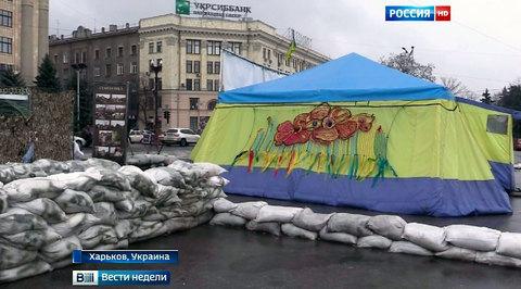 Власти Украины составили