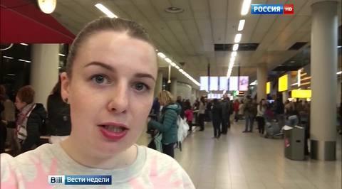 Дарья Григорова рассказала, как ее высылали из Незалежной