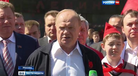 На Красной площади прошел прием в пионеры