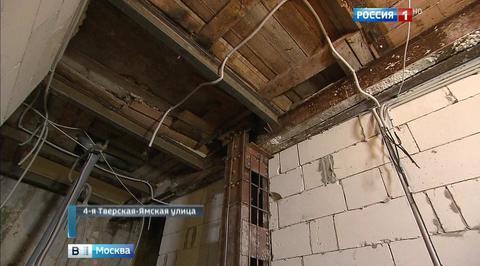 Вести-Москва с Михаилом Зеленским. Эфир от 18.08.2016