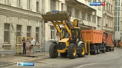 Вести-Москва с Михаилом Зеленским. Эфир от 19.08.2016