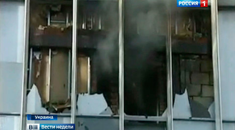 В Киеве националисты подожгли здание телеканала