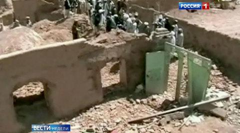 США нанесли авиаудар по мирным жителям в афганском Кундузе