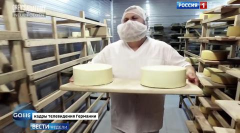 Немецких журналистов восхитил сыр