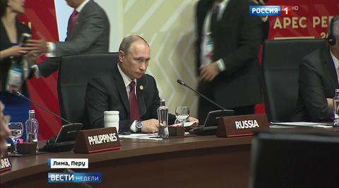 Путин и Обама кратко поговорили на саммите АТЭС