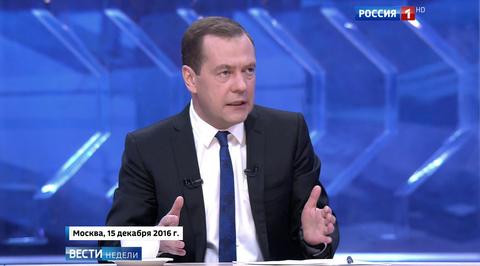 Медведев: сделка по
