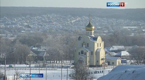Белгородская область: как устроен один из лучших регионов России