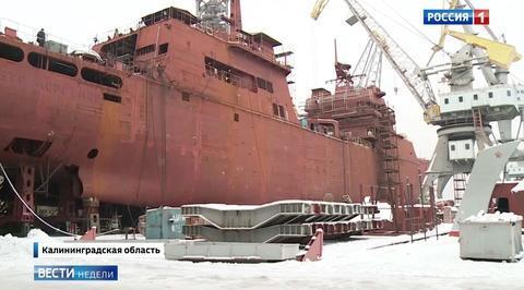 Калининградская область: как янтарный край строит корабли и растит вундеркиндов