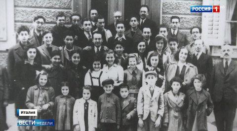 Холокост: итальянцы голодали, но спасали еврейских детей