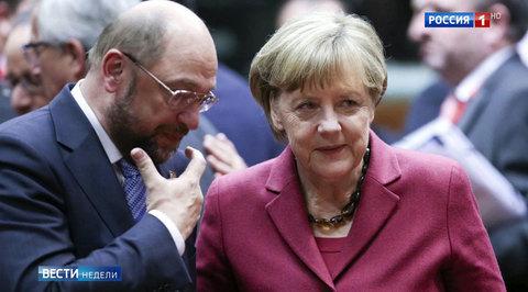 У канцлера Германии появились серьезные противники