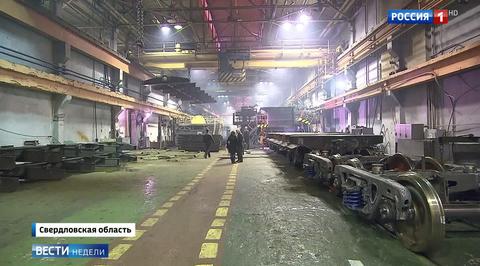 Свердловская область: тайга, золото и русское оружие