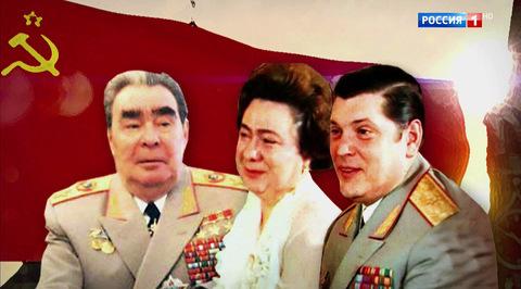 Прямой эфир. Соперница Галины Брежневой: зять генсека жил на две семьи