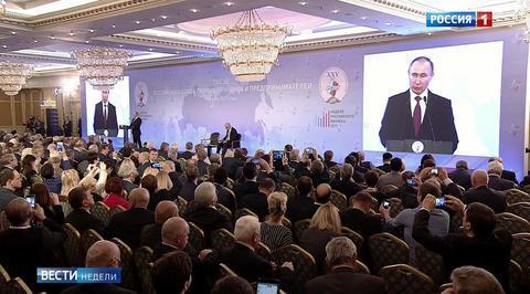 Амбициозная задача: к 2020-му темпы роста российской экономики должны опережать мировые