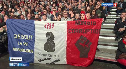 Предвыборная гонка во Франции: Ленин и ажиотаж