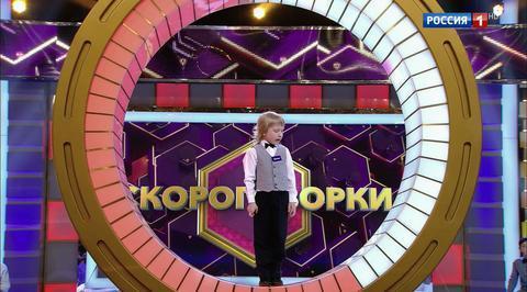 Золото нации. Дмитрий Ганин