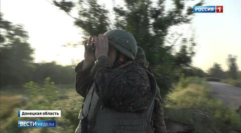 Киев вербует жителей Донбасса