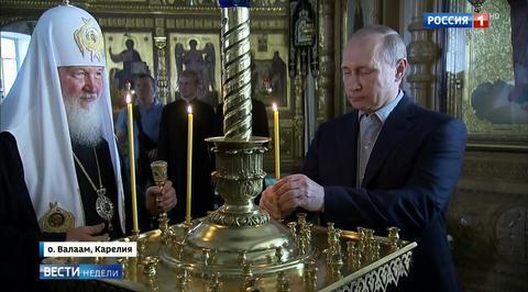 Путин посетил Русский Афон