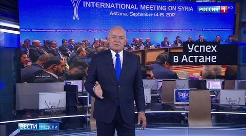 Поворотный момент: переговоры в Астане приблизили мир в Сирии