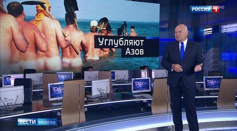 Киев отправил землесос и ледокол-пенсионер углублять Азовское море
