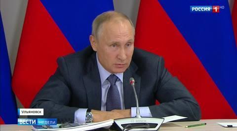 Путин выведет регионы из тупика