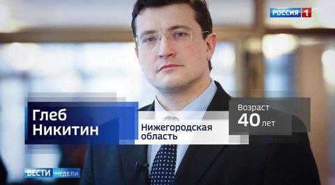 Ротация губернаторов: Путин дает дорогу молодым, но опытным