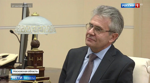 Новым президентом РАН стал физик Александр Сергеев