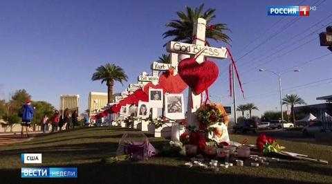 Расстрел в Вегасе: отец Пэддока был психом-налетчиком