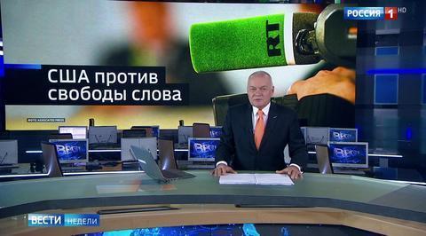 Работу российских СМИ в США делают невозможной