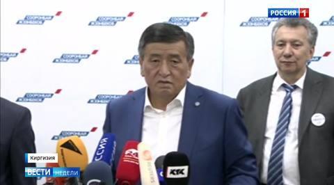 Выборы в Киргизии: второго тура не ожидается