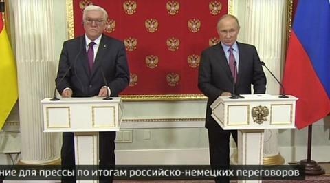 Заявления для прессы по итогам российско-немецких переговоров