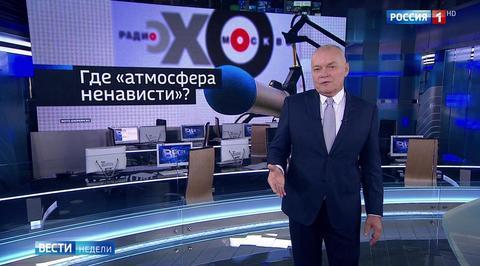 Киселёв посоветовал