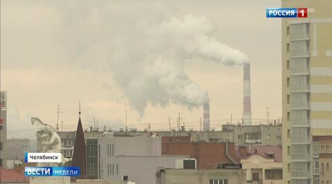 Губернатор Челябинской области изучит риски Томинского ГОКа после звонка Путина экологу