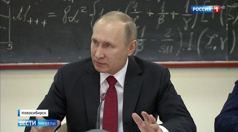 Путин призвал разбюрократить науку