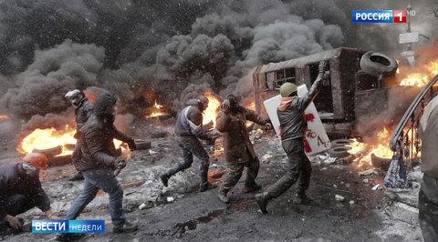 Киевские власти устраняют тех, кто помог им захватить власть