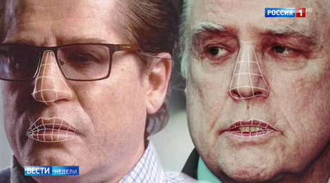 Киселев сравнил Родченкова с резиновой куклой