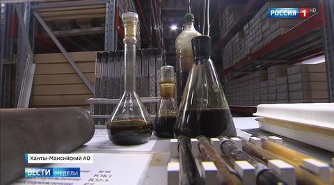 Сенсация: качество нефти с нового месторождения в ХМАО превышает марку Brent