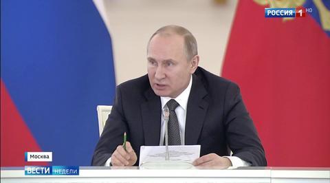 Путин придаст ускорение развитию российской экономики
