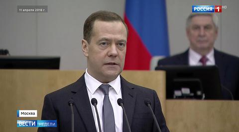 Медведев представил доклад о работе правительства за шесть лет